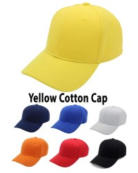 Yellow Cotton Baseball Caps