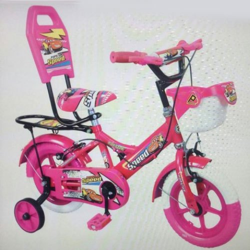 Popstar Speed Kids Bicycle
