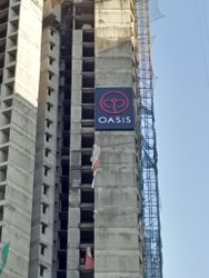 ACP Building Signage