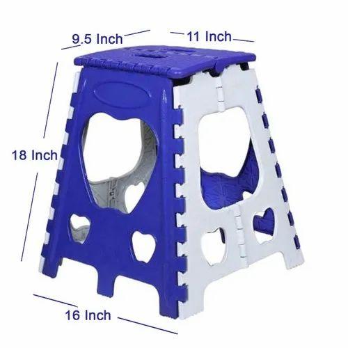 Buyer Blue Folding Stool