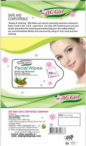 AG Girl Soft White Beauty Wipes for Facial