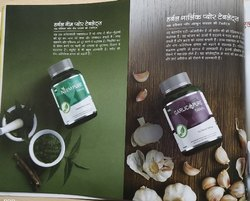 Garlic Pure (60 Tablets), Grade Standard: Medicine