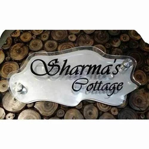 Designer Name Plate न म प ल ट Ideaz Phagwara Id