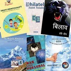 Designing for Print Books, Brochure, Packaging, Calendar, Diaries, Logo, Press Media