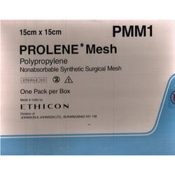 Surgical Mesh at Best Price in India