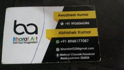 Designer visiting card