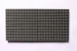 Wellcon P8 Full Color LED Module