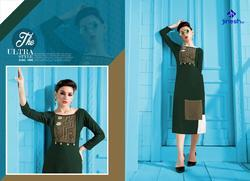 Jinesh NX Afair Series 1001-1007 Stylish Party Wear Cotton Kurti