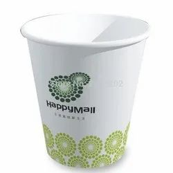 Printed Disposable Paper Cup, Capacity: 45-75ml, Size: 250 Ml