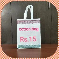 Cotton Bags, Capacity: 5 To 50 Kg
