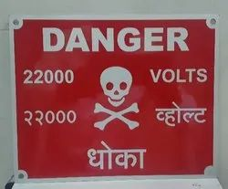 Danger Label Name Plate