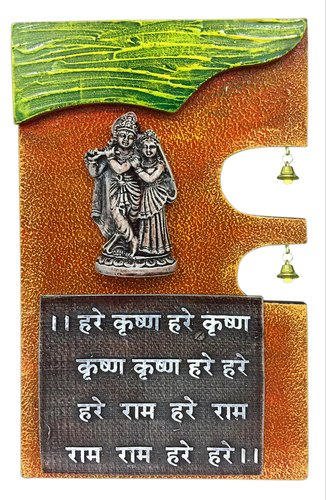 Karigaari India Handcrafted Polyresin Wooden Radha Krishna with Mantra  Plate Wall Hanging for Home D at Rs 699/piece | Akurli Road | Mumbai| ID:  20638537562