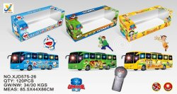 Yellow, Green & Blue 3D Remote Bus