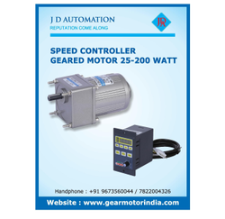 90W Speed Controller Motor