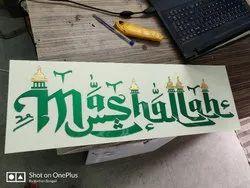 Mixed Acrylic Islamic Wall Decor