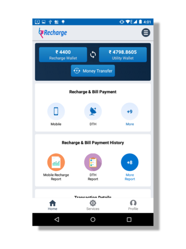 Multi Recharge And Money Transfer Software