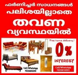 All Types Wooden Home Furniture