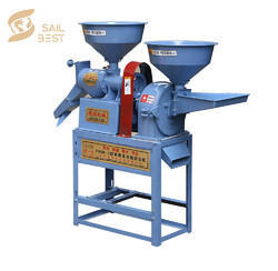 Shri Traders Combined Rice And Flour Mill