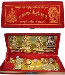 Shree Dhan Lakshmi Kuber Bhandari Brass Sampoorna Kripa Maha Yantra 12 Items for Wealth and Prosperi