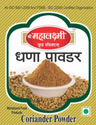 Mahalaxmi Kitchen's Wonder Coriander Powder