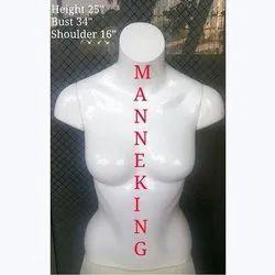 Half Bust Female Mannequin