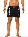 The Ghanta Men Boxer