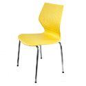 Plastic Steel Chair