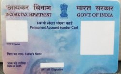 Pre Printed Pan PVC Cards