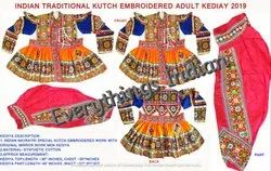 Traditional Heavy Cotton Kutch Embroidered Kediya