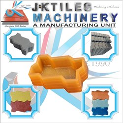 PVC Interlocking Tiles Moulds