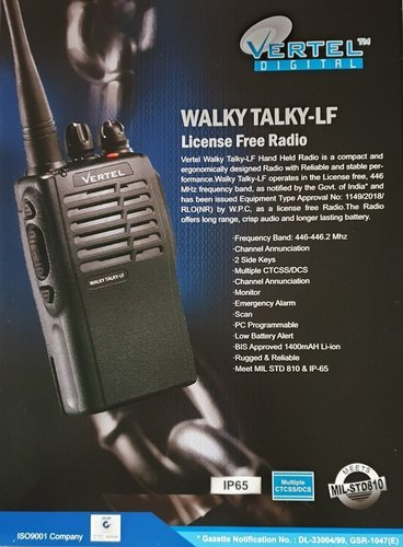 IP 65 License Free Walkie Talkie