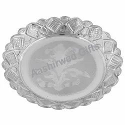 Fancy Silver Plate With Hallmark
