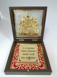 Shankar Family Gold Plated Photo Frame Box