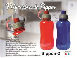 Metal Sipper Bottle 2