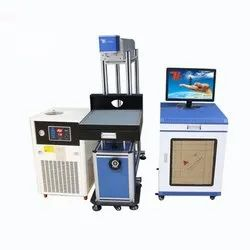Co2 Jeans Leather Laser Marking Machine