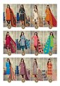 Miss World Choice Prints Saheli Vol-1 Printed Cotton Dress Material Catalog