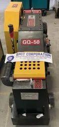 Mild Steel Three Phase Repairing & Service Of Bar Cutting Machine
