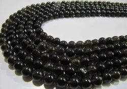 Natural Smoky Quartz Round Plain Smooth 4 To 6mm Best Quality Beads Strand 13 Inches Long