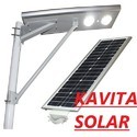 All in One Solar LED Street Light 24W