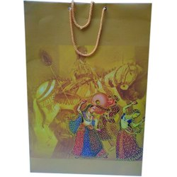 Yellow Paper Shopping Carry Bag, Packaging Type: Bundles