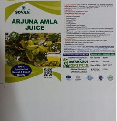 Arjun Amla Juice