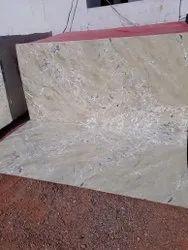 SRM Slab Beige Quartz Katni Marble, Flooring, Thickness: 15-20 mm