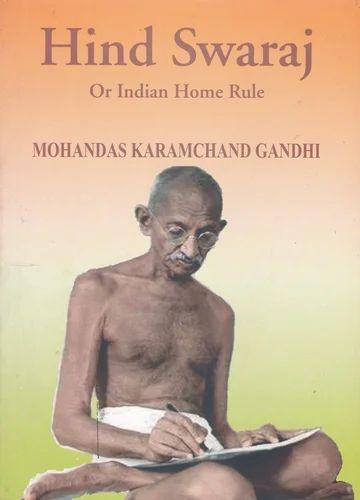 Swaraj Book In Hindi