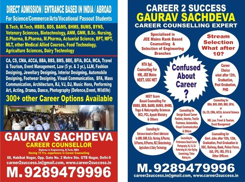 Career Guidance At Rs 3000 Hour कर यर क सल ट ट स क र यर क सल ट ट स New Items Gaurav Sachdeva Career Counselor Delhi Id 6977150497