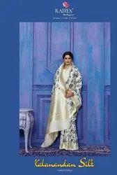 Rajtex Kalanandan Silk Saree