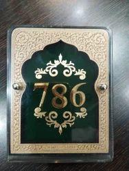 786 Gold Leaf Frame 24 kt.
