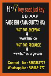 Get Free Mobile & DTH Recharge Distributer