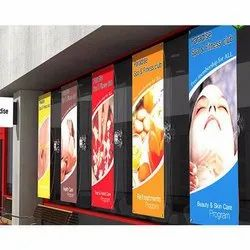 PVC Hoarding Flex Printing Services, in Pan India