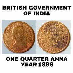 Old Coins in Nagpur, पुराने सिक्के, नागपुर