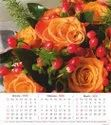 Four Sheet Wall Calendar 203
